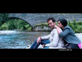London Bridge Malayalam Movie TRAILER | HD
