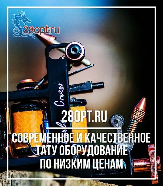 Фото -16348810