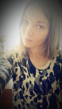 Валерия Тихенко
