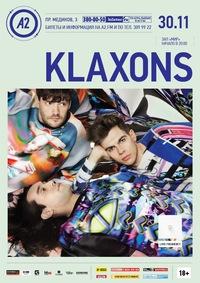 Klaxons в А2 / 30 ноября 2014
