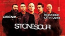 STONE SOUR - Full concert (Live in Russia, Krasnodar - Arena Hall 12.11.2018) HD 1080p
