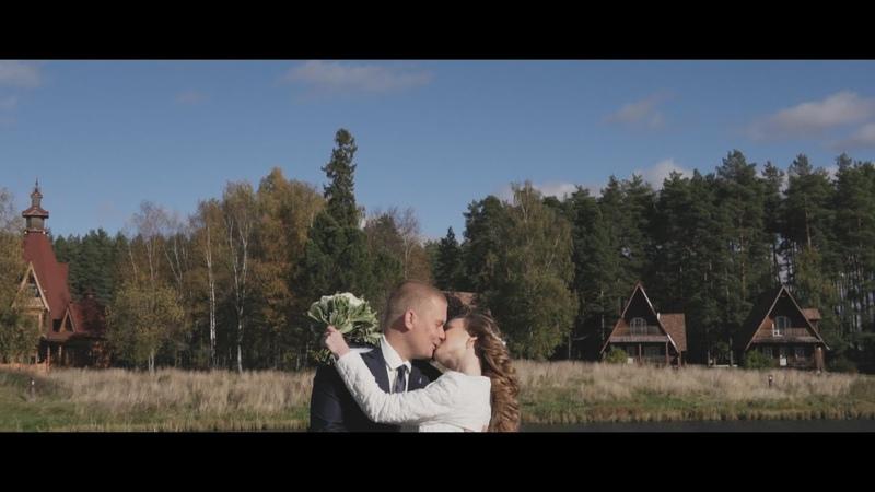 Wedding Clip | Vika Anton