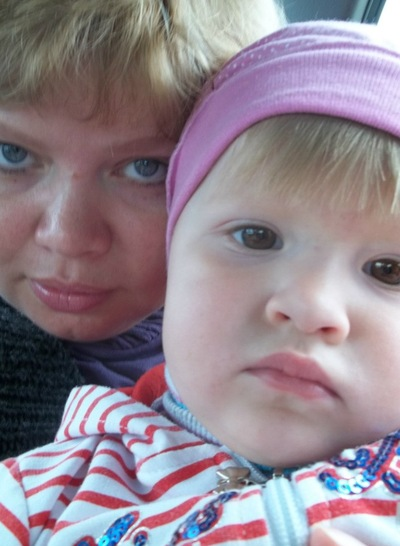 Елена Кирякова, 14 января , Челябинск, id35708973