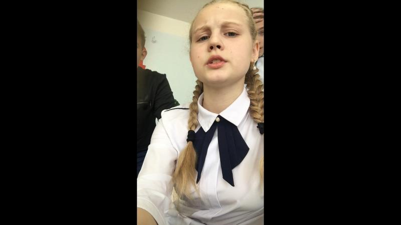 Анна Пономарёва — Live