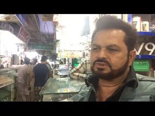 Jawed siddiqui; sarena mobile market;