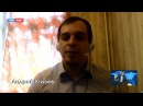 Западные области готовы к отделению от Украины - Андрей Князев