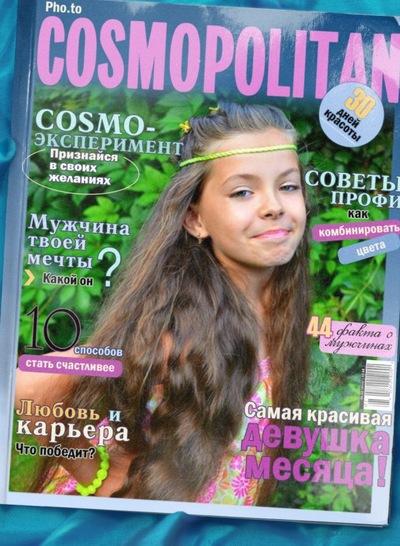 Ирина Ситниченко, 18 мая , Одесса, id157108266