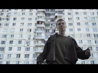 Премьера! Егор Натс  хочу к тебе (вневесомости remix)