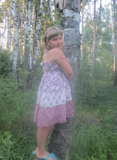 Валерия Болотова, 11 июня , Арзамас, id225507593