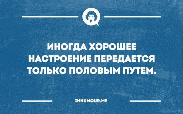 https://pp.vk.me/c543101/v543101426/141c4/uxVWsOTWQ4g.jpg