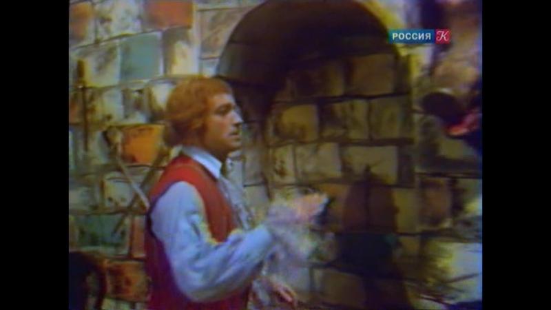 Записки Пиквикского клуба (1-я серия) (1972)