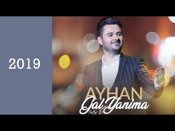 Irandan super Azeri mahni - Ayhan - Gel yanima yeni 2019