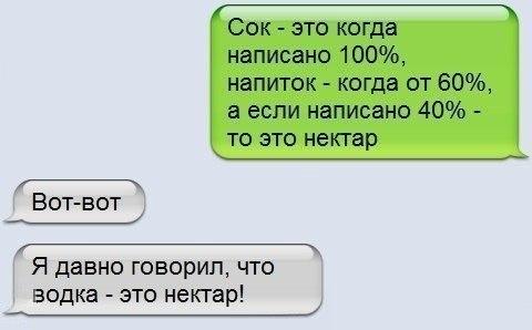 http://cs618516.vk.me/v618516187/17b43/hRe_QR_2M0E.jpg