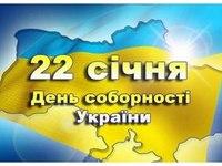 Социальная акция в День Соборности собрала днепропетровцев на Новом мосту