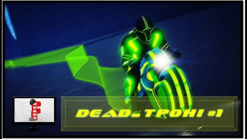 GTA Online/deadline/Трон угар
