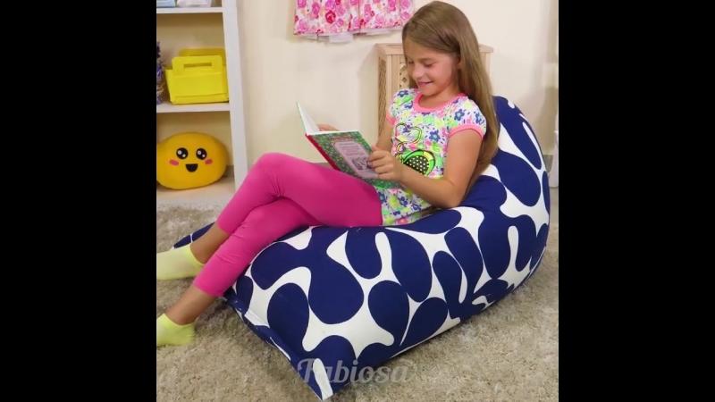 Как сделать кресло мешок в детскую комнату