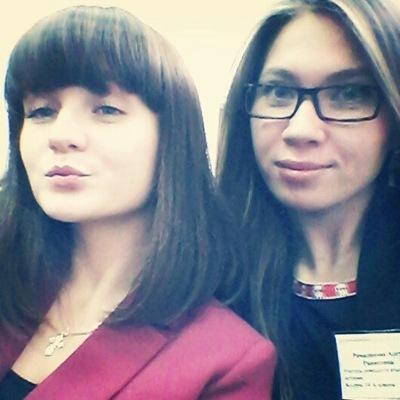 Юлия Ахметова, 21 июня , Киев, id44887747