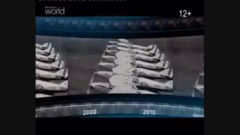 Изобретения которые потрясли мир 5 серия