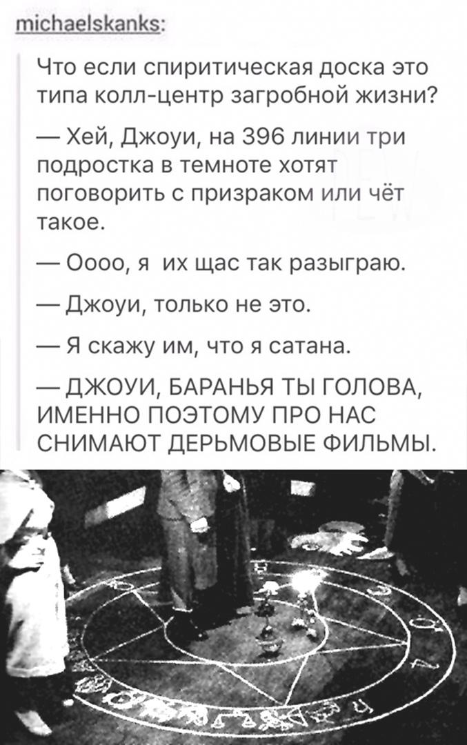 https://pp.userapi.com/c849536/v849536194/b7272/lz3Y7ZipCuw.jpg