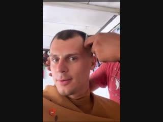 Иван Барзиков в сторис 27.01.2019.