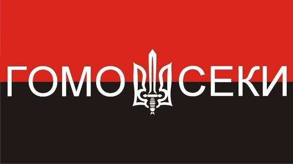 Луганские террористы похитили общественного активиста - Цензор.НЕТ 8559