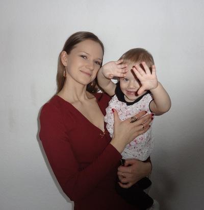 Кристина Черепанова, 24 октября 1990, id19627812