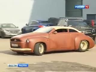 Самый дорогой и необычный автомобиль в россии
