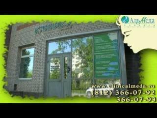 Медицинская клиника Альмеда видеонавигатор