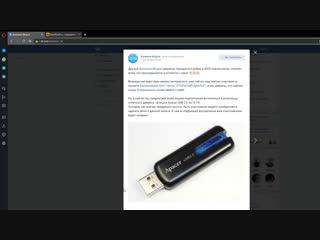 Розыгрыш флешки Apacer USB 3.0 на 16 Гб