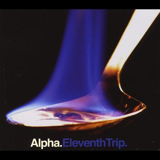 Альфа альбом Eleventh Trip