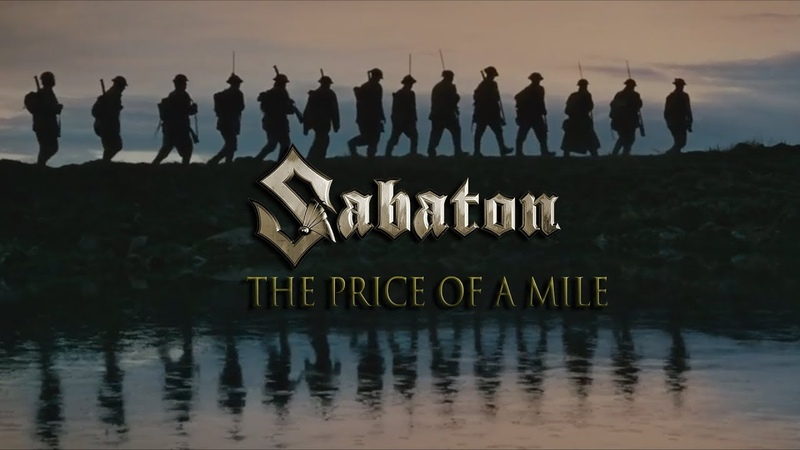Sabaton - The Price of a Mile (Music Video)