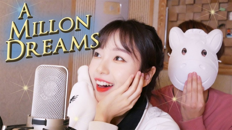 「The Greatest ShowMan(위대한쇼맨)OST A Million Dreams」 │Covered by 달마발