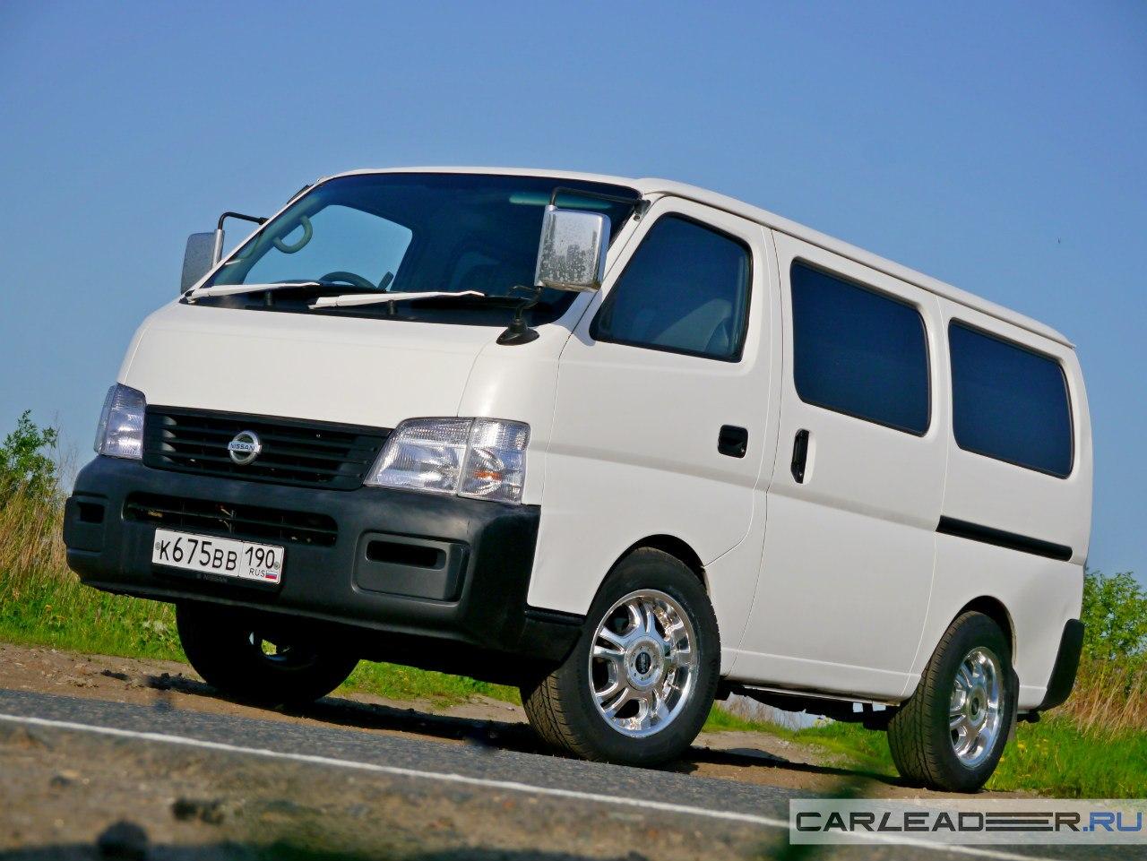 Nissan Caravan Continental tyres chrome wheels manaray car leader