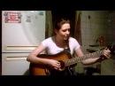 Песня о Любви Семье и верности - авторское исполнение Виктории Плякиной