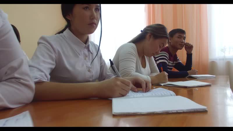 Тувинский политехнический техникум