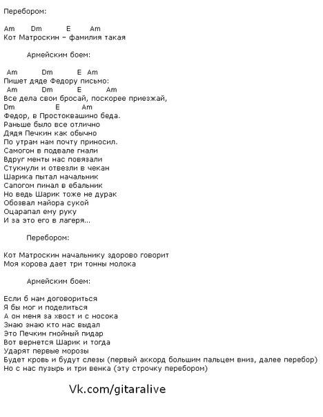 вниз, далее перебор)