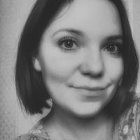 Адриана Беликова