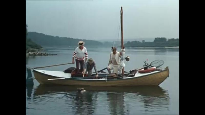 Трое в лодке не считая собаки 2 серия