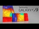 Samsung Galaxy S9 за 7990 руб
