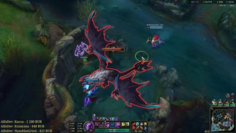 Develisha plays league of legends (Kai sa)