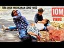 Tere jaisa year kahanheart touching friendship story pritam darji present team