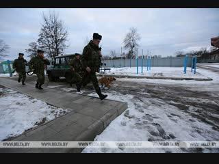 В Мозырский пограничный отряд прибыло пополнение из числа новобранцев