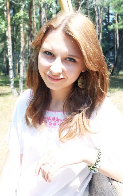 Алёна Денисова, 26 сентября , Ковров, id137846464
