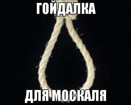 """""""Если бы санкции не действовали, Россия не пыталась бы их отменить"""", - вице-премьер Климпуш-Цинцадзе - Цензор.НЕТ 8924"""