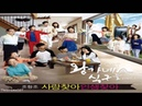 Cho Hang Jo - Find Love to Find Life (사랑찾아 인생찾아) King's Family OST Part.1