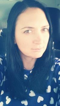 Ксения Костерина
