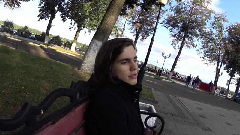Александр на набережной