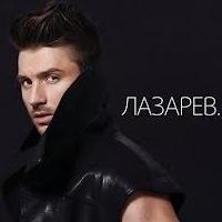 Илазерев Роман, 7 ноября 1985, Санкт-Петербург, id181808278