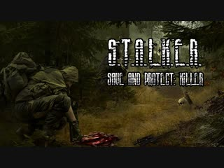 S.t.a.l.k.e.r. save and protect killer