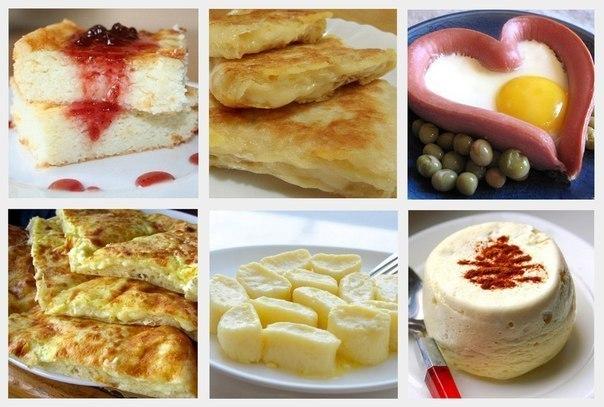Все блюда готовятся всего за пару минут!!!  ДОЛЖНО БЫТЬ В КОПИЛКЕ КАЖДОЙ ХОЗЯЙКИ ;)  1. Запеканка на завтрак за 5 минут 2. Лаваш с сыром в яйце на скорую руку.
